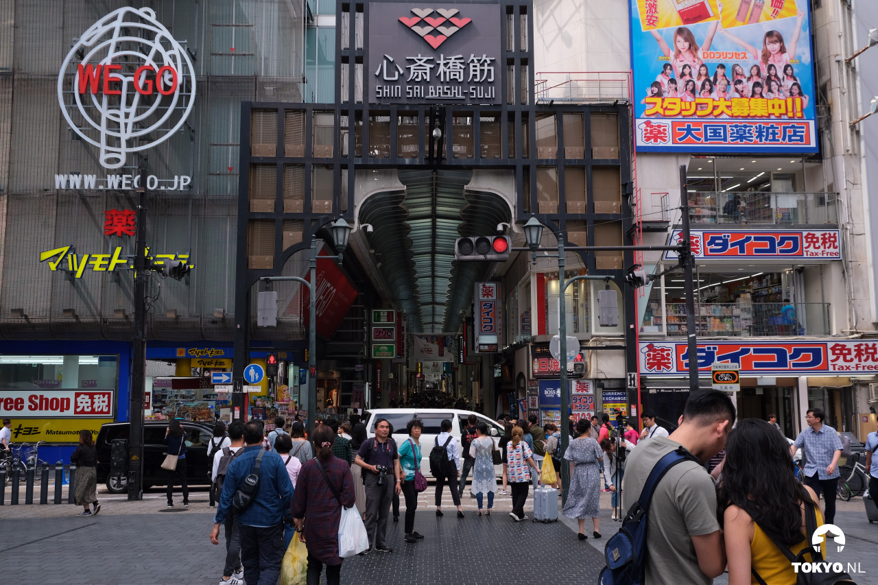 Shinsabashi Suji winkelstraat