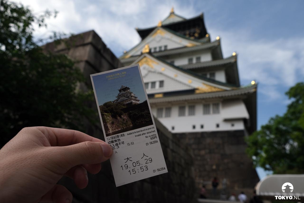 Toegangskaartje Osaka kasteel