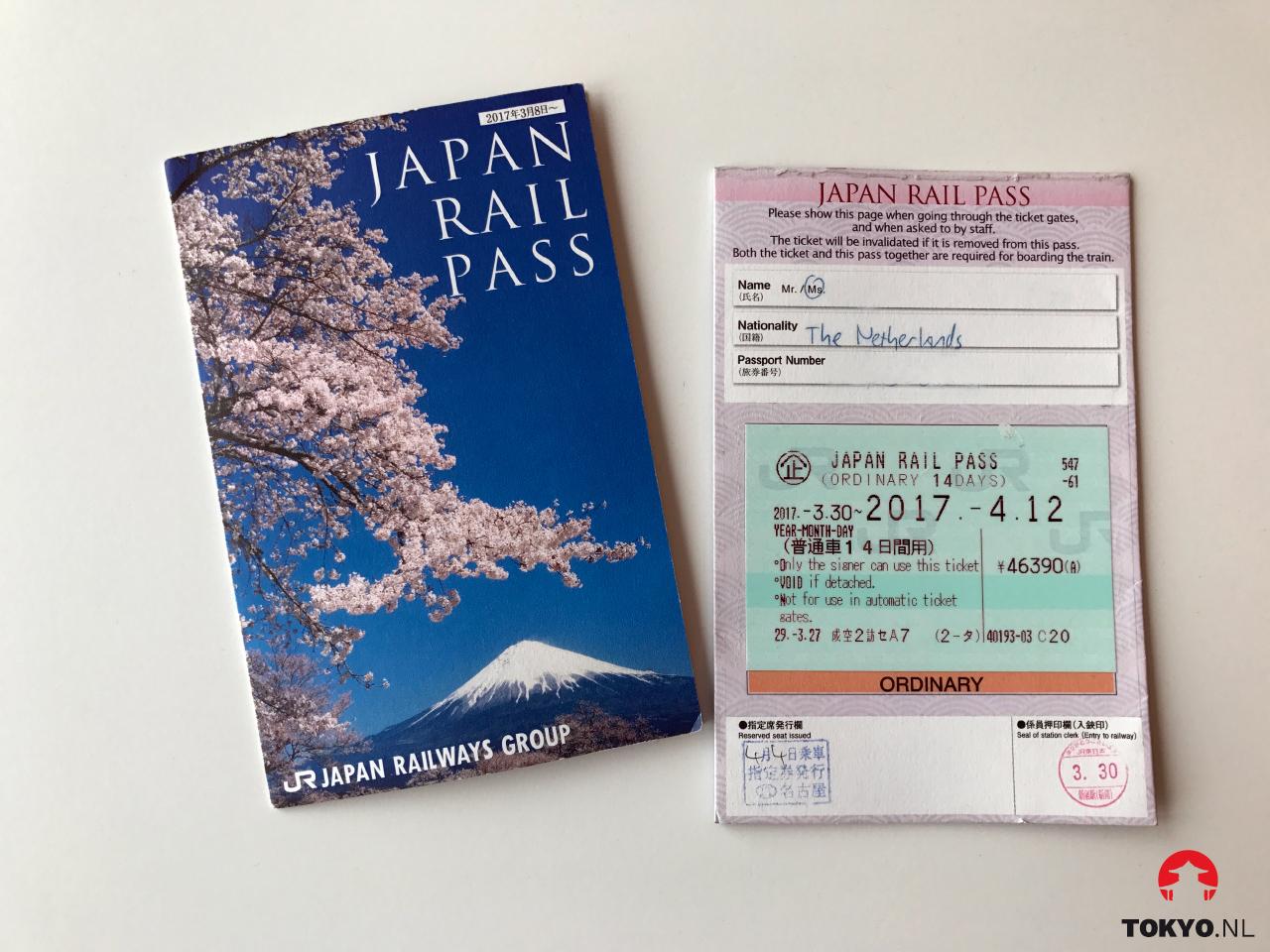Japan rail pass bestellen