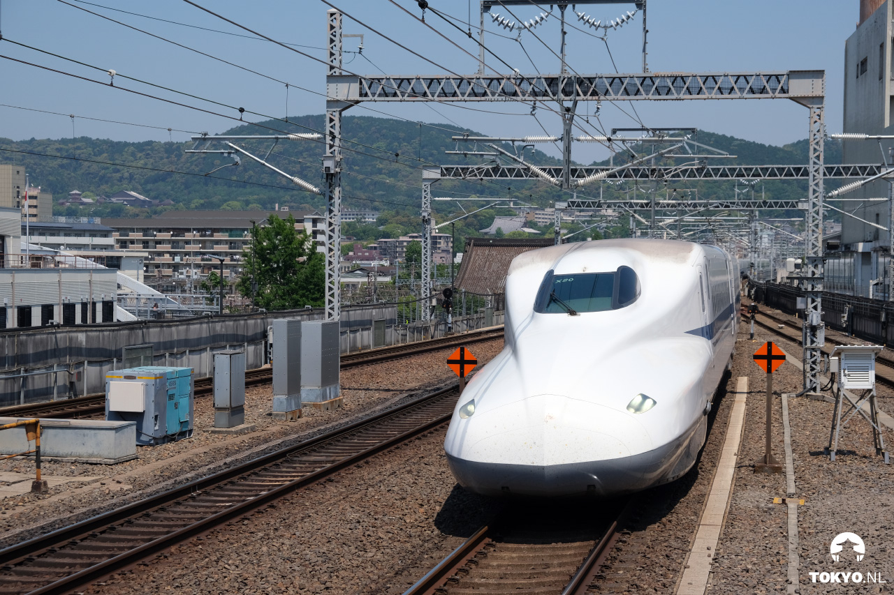Shinkansen met Japan rail pass