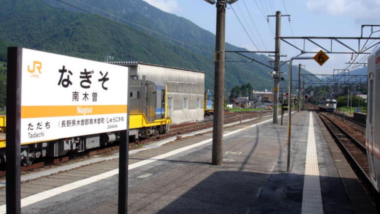 Nagiso Station nabij Tsumago