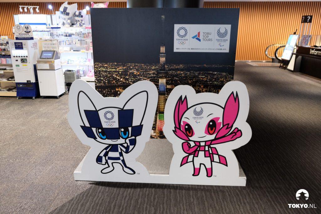 Olympische Spelen 2020 Mascottes