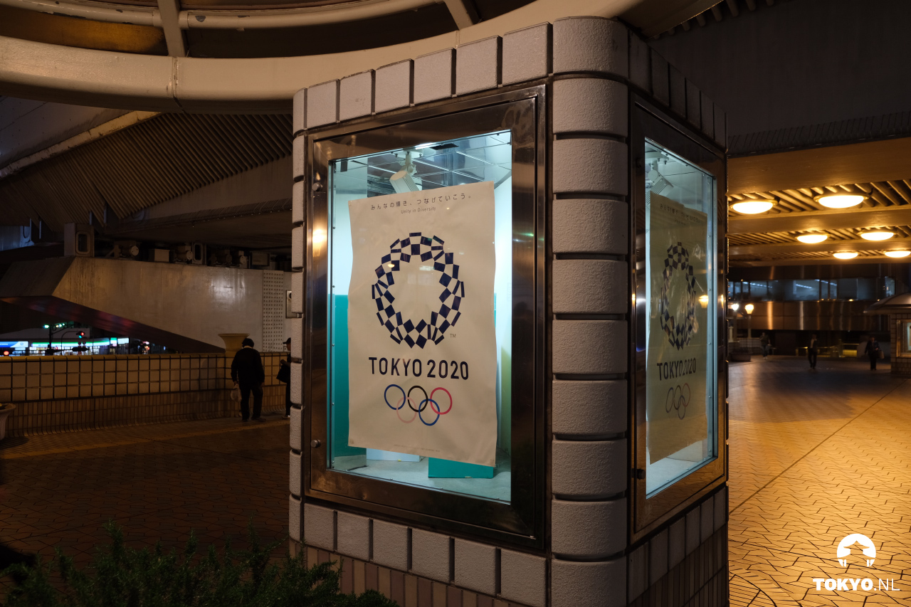 TOKYO2020 Unity in Diversity