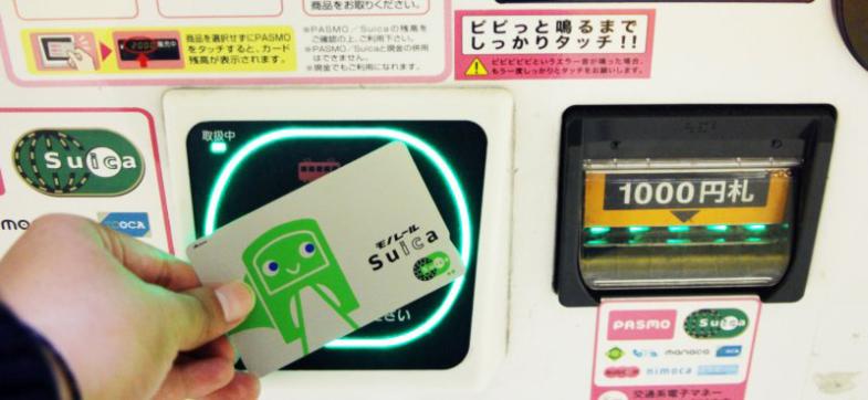 Suica metrokaart Tokyo