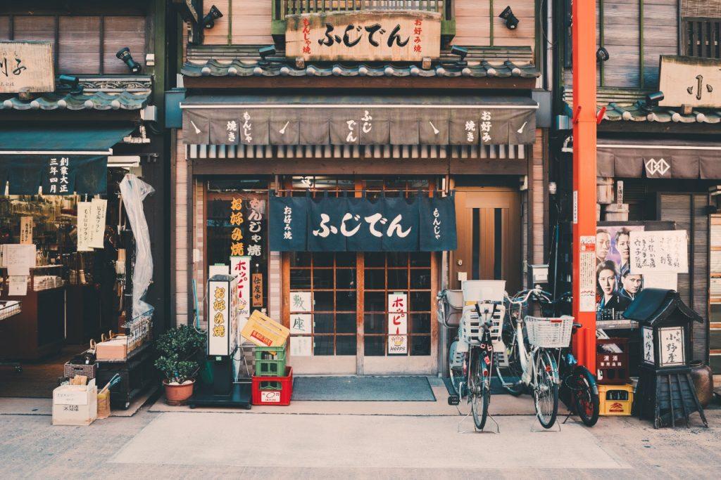 Oude Japanse gebouwen in Kawasaki