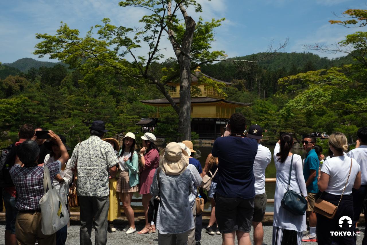 Toeristen uitzichtpunt Kyoko Chi vijver