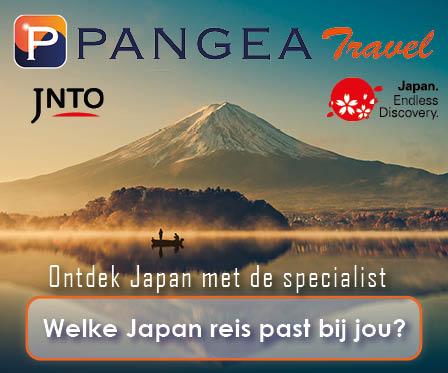 Banner Tokyo Pangea