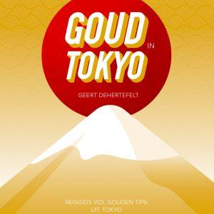 Goud in Tokyo reisgids