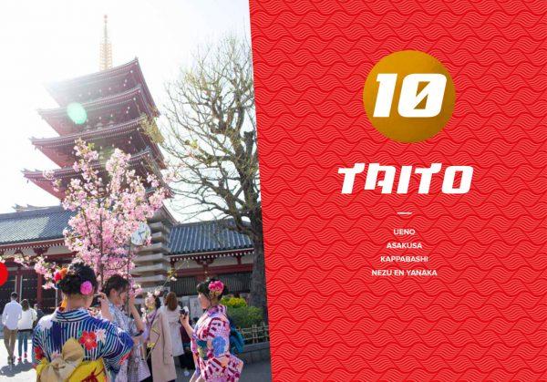 Goud in Tokyo reisgids hoofdstuk