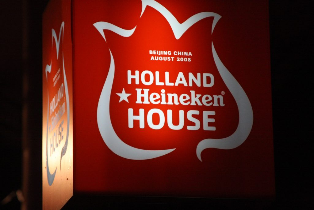 Holland Heineken House in Beijing
