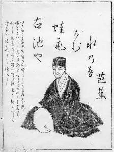 Matsuo Basho haiku master