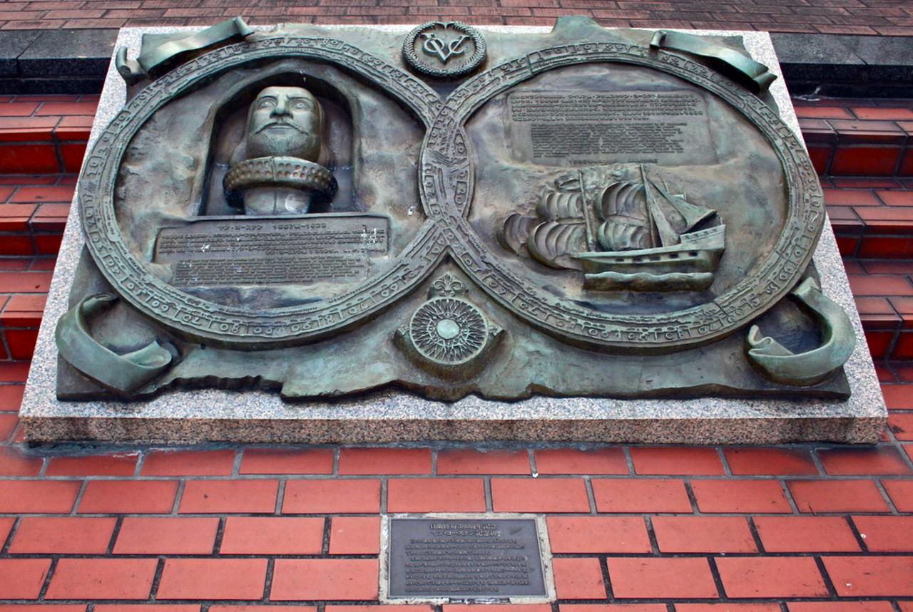 Monument Jan Joosten VoC - Nihonbashi
