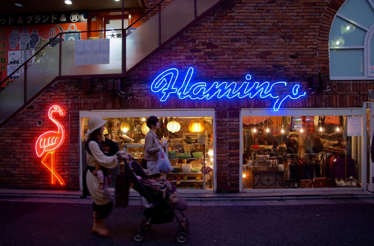 Vintage winkels Shimokitazawa