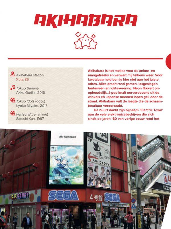 Digitale reisgids Akihabara