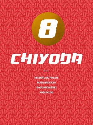 Digitale reisgids Chiyoda