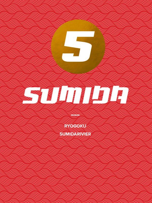 Digitale reisgids Sumida