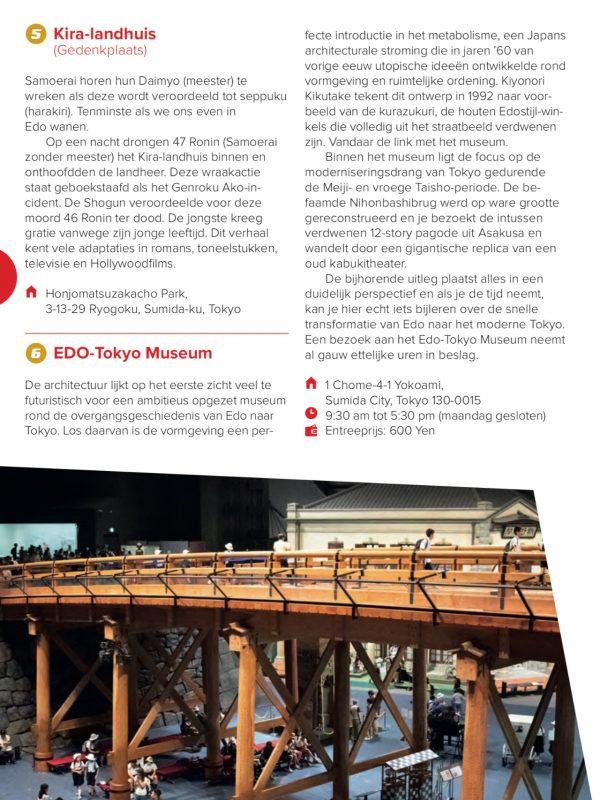 Voorbeeldpagina digitale reisgids Sumida