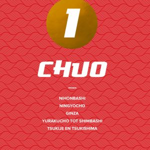 Digitale wijkgids Chuo