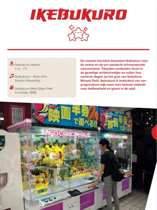 Voorbeeldpagina reisgids Toshima