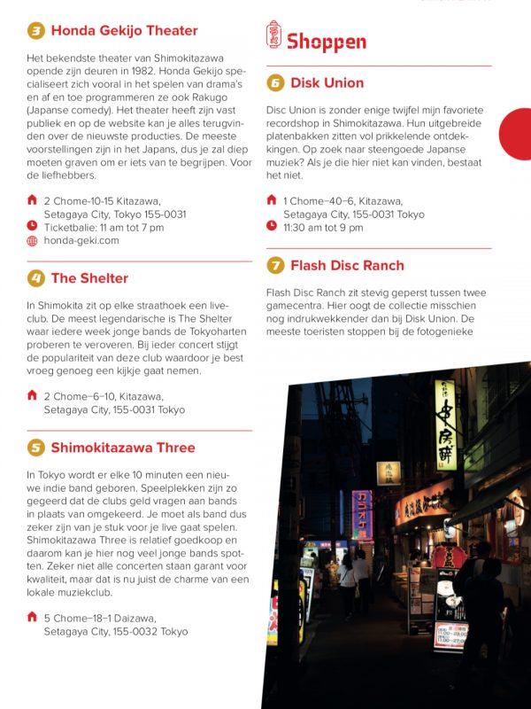 Voorbeeld Setagaya reisgids
