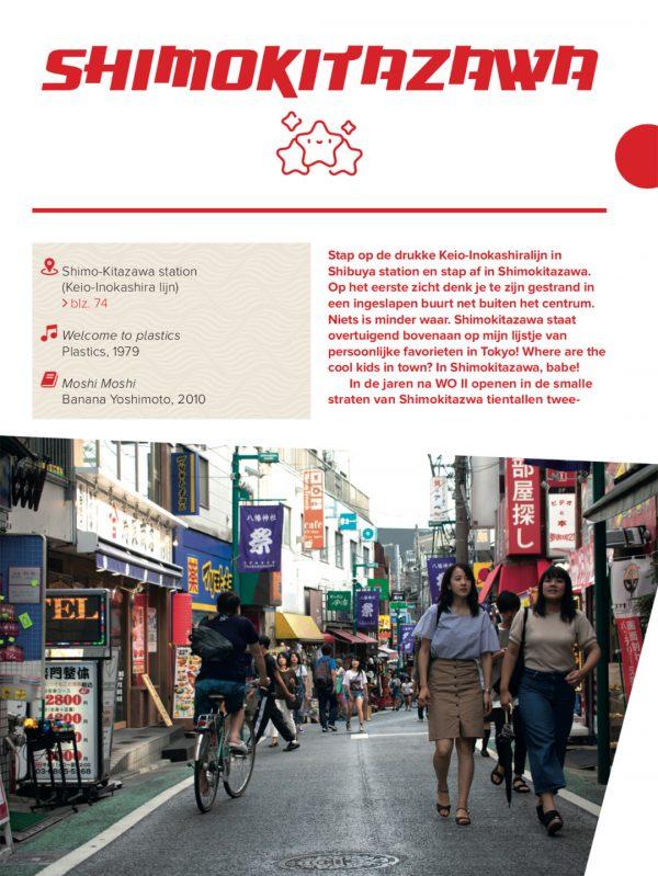 Voorbeeldpagina Shimokitazawa reisgids