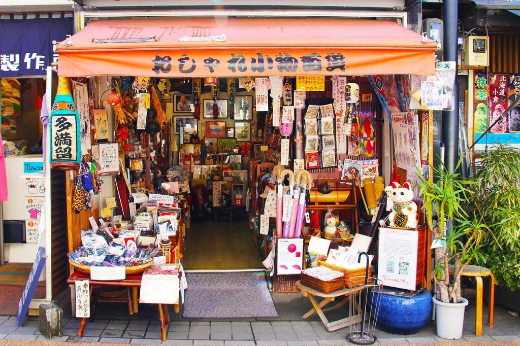 Winkels in Ginza, Tokyo