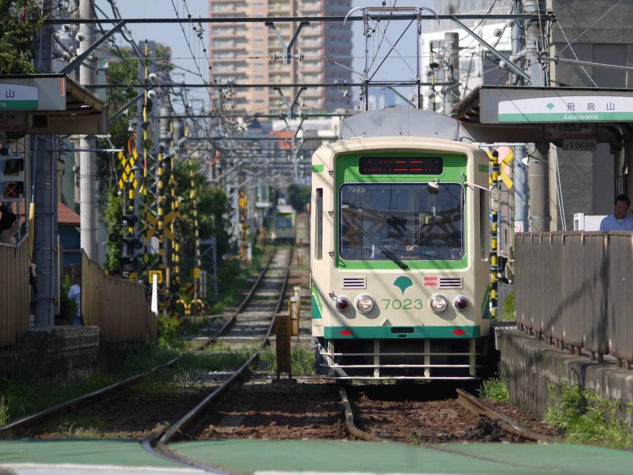 Asukayama Station