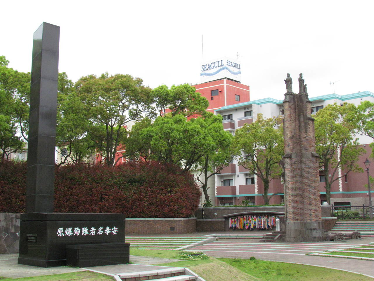 Het Atomic Bomb Hypocenter Park in Nagasaki