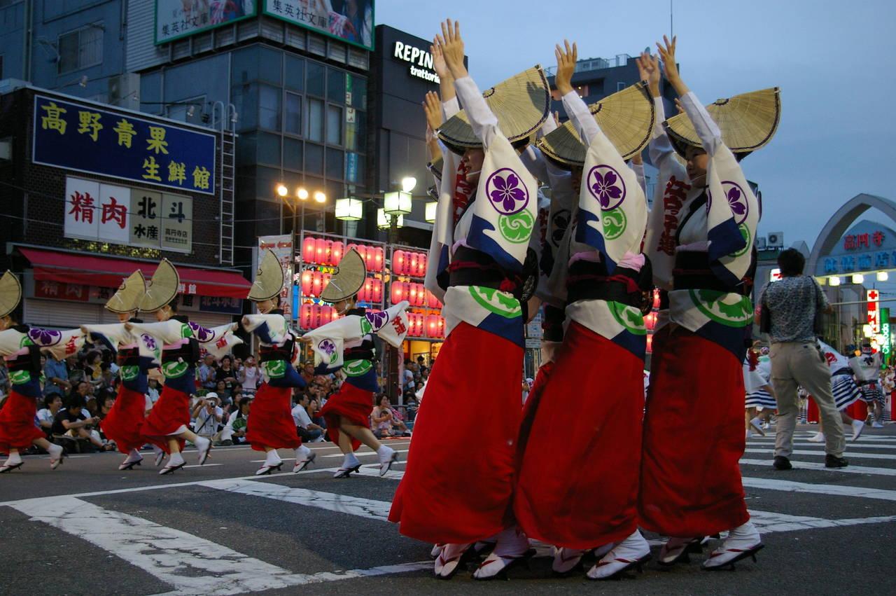 Het Awa Odori Festival