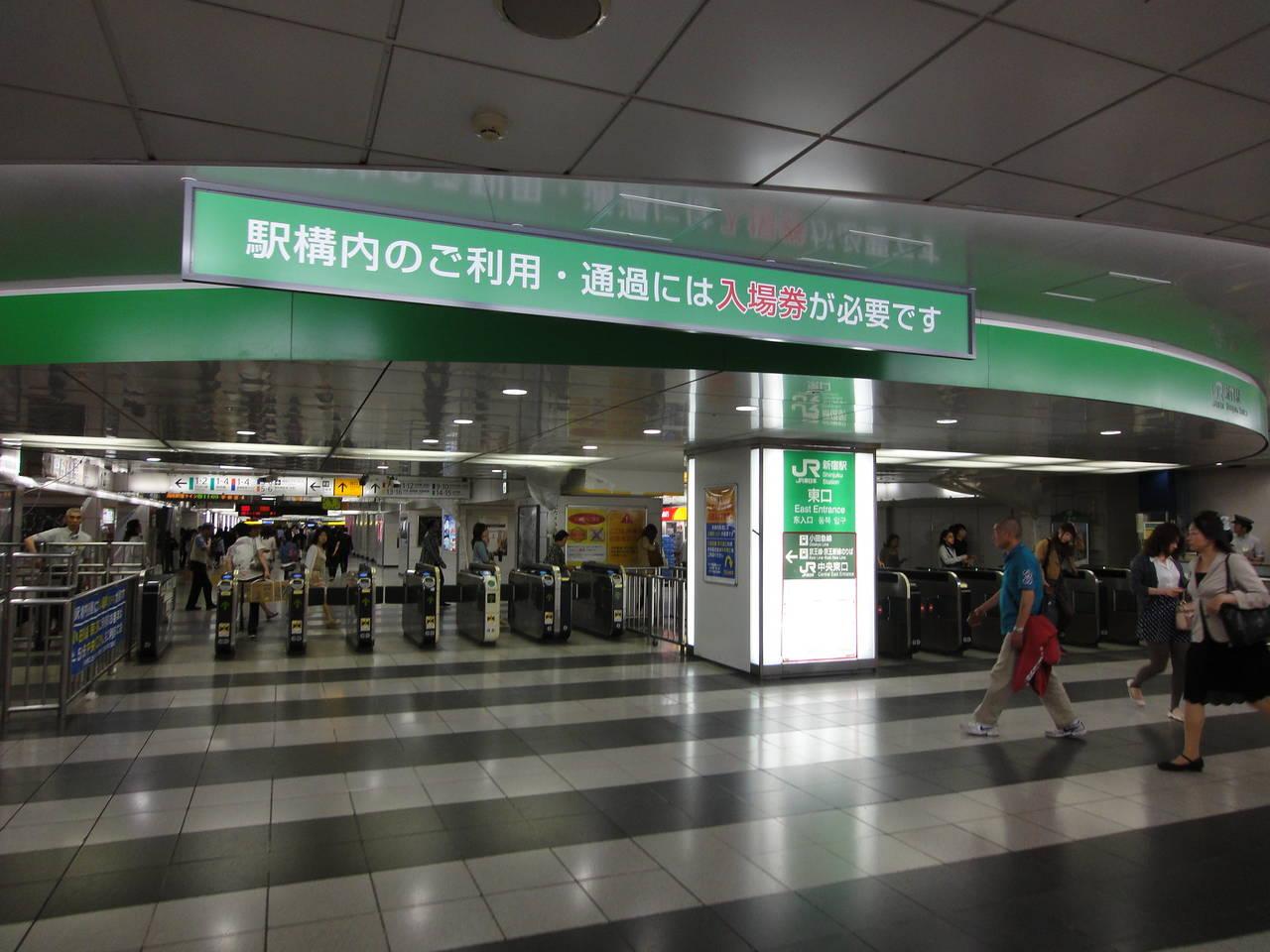 Shinjku Station