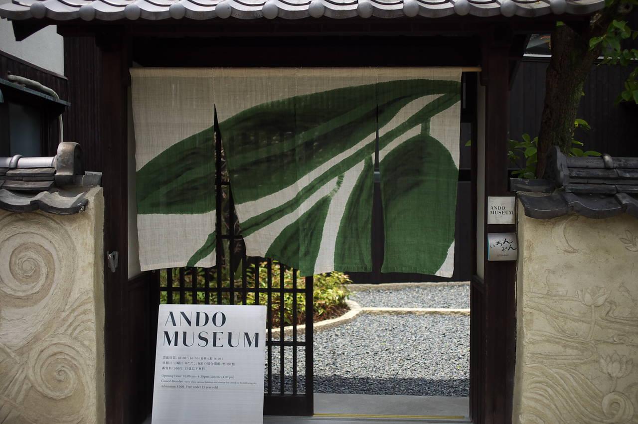 Ando museum op naoshima