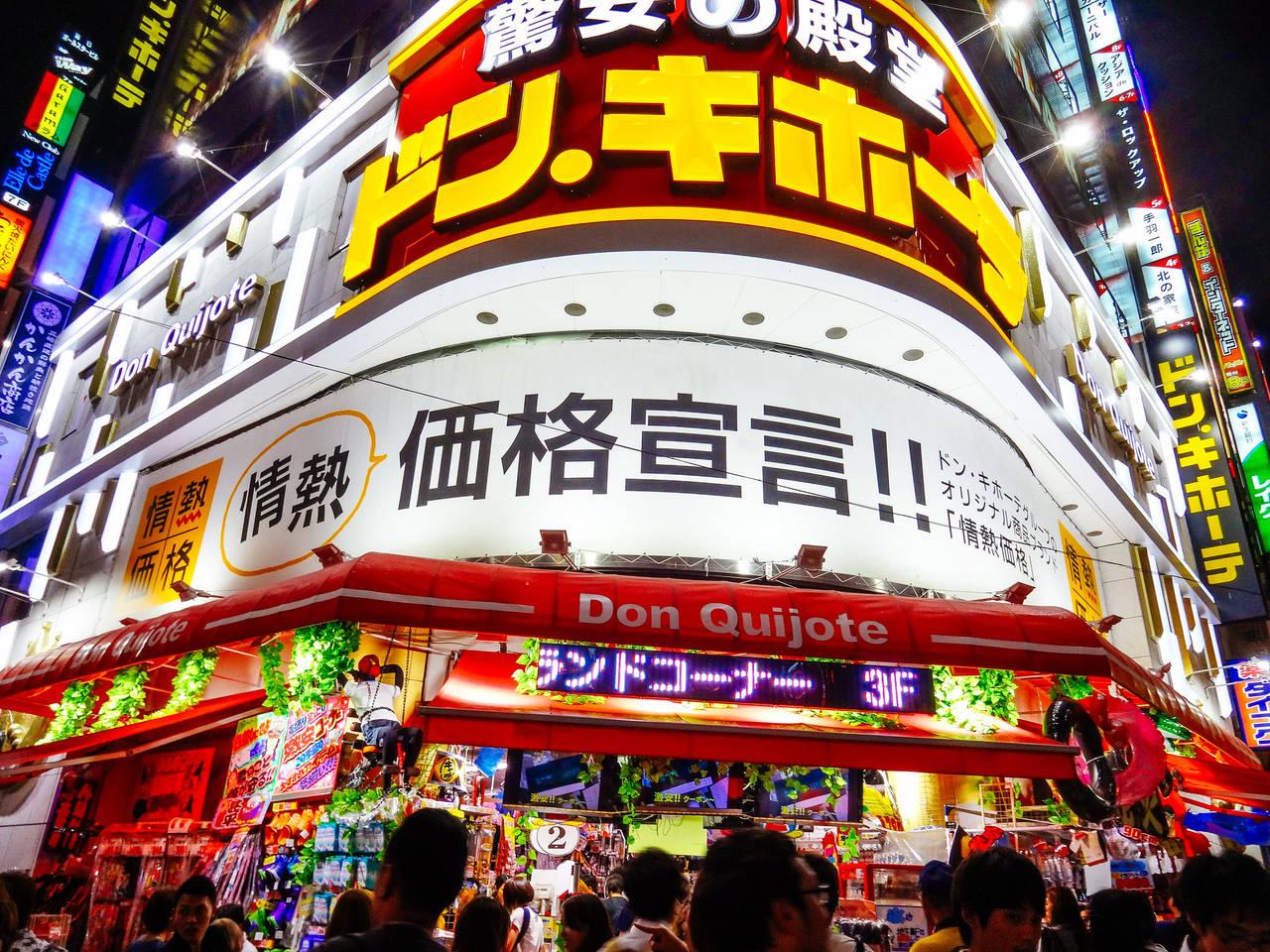 De winkel Don Quijote Shinjuku