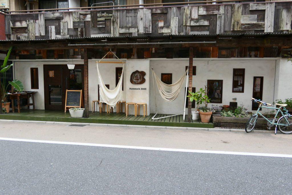 Hammock Cafe and Gallery Kichijoji