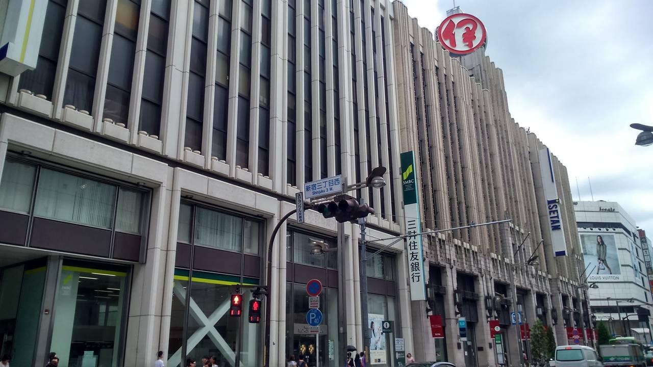 Isetan in Higashi-Shinjuku