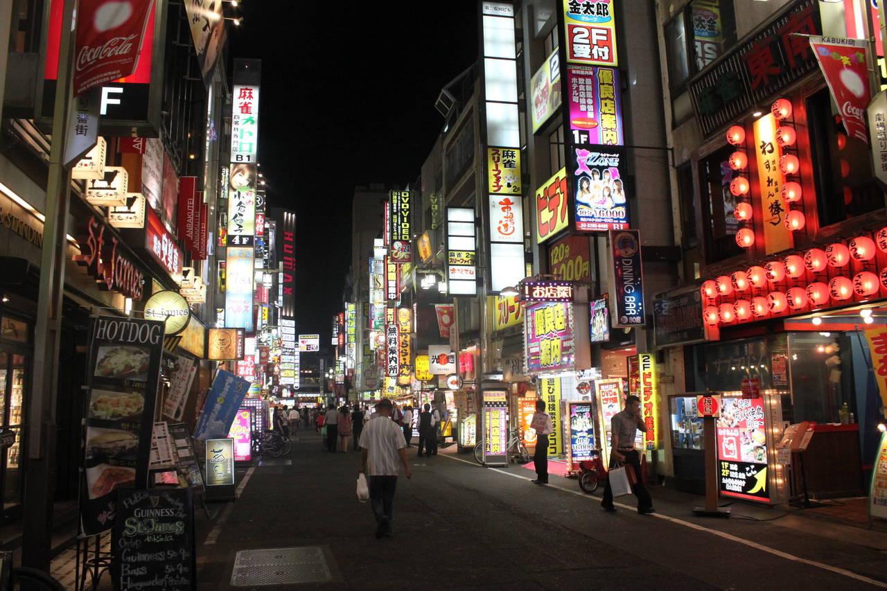 Kabukicho Higashi-Shinjuku