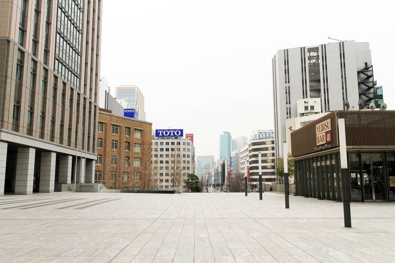Kasumigaseki Tokyo