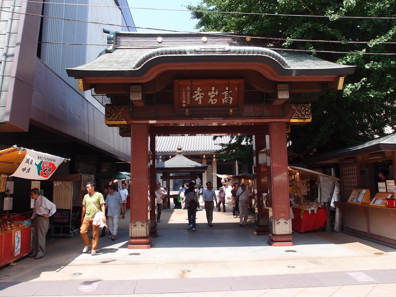 Manchozan Kogan-ji tempel