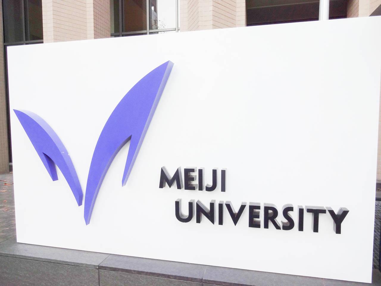 de meiji universiteit in Tokyo