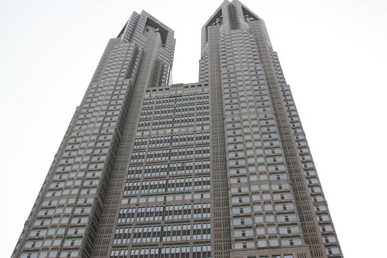 Metropolitan government building