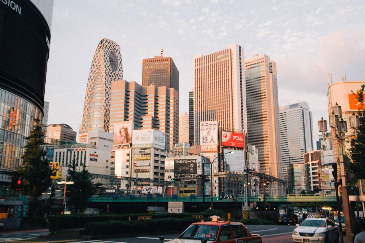 De skyline van Nishi-Shinjku, Tokyo