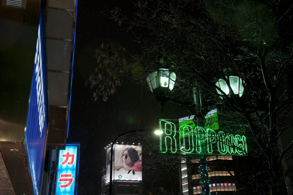 het district Roppongi