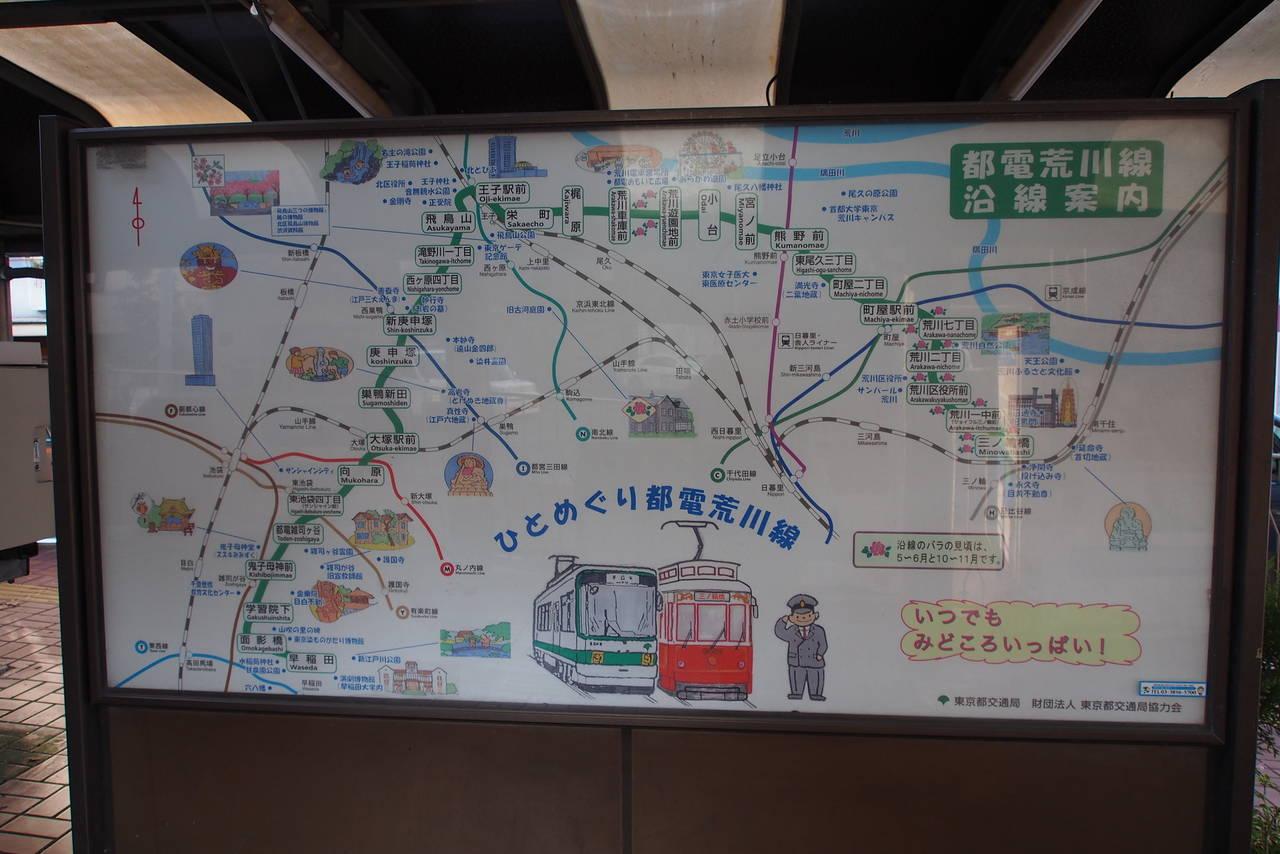 De route van de Sakura Tram
