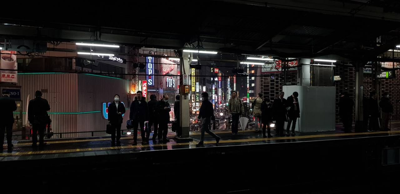 Treinstation in Minato, Japan