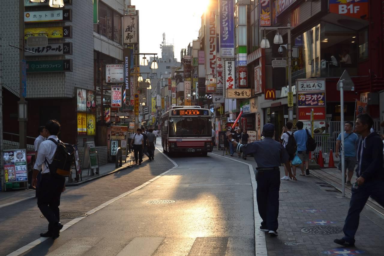 het straatbeeld van Kichijoji, Tokyo