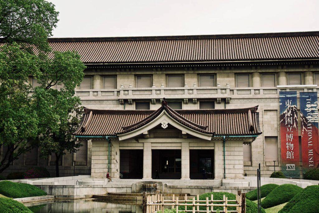 Het Tokyo National Museum