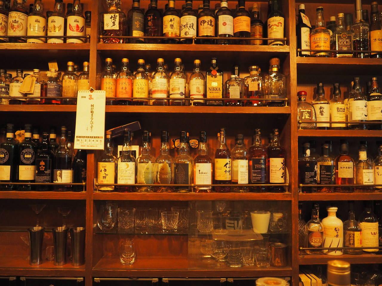 De Zoetrope whiskybar in Tokyo