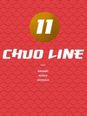 Digitale reisgids Chuo lijn