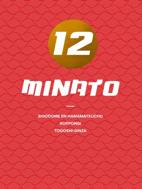 Digitale reisgids Minato