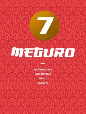 Meguro digitale reisgids