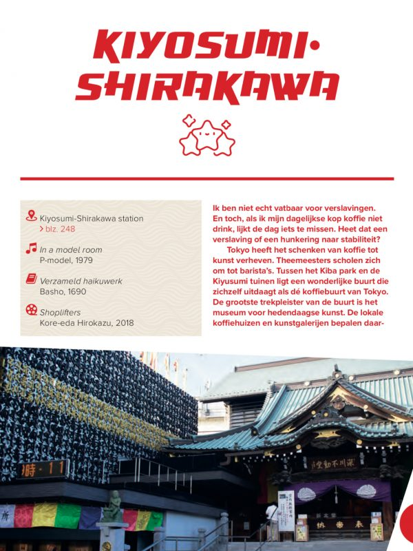 Reisgids Kiyosumi Shirakawa
